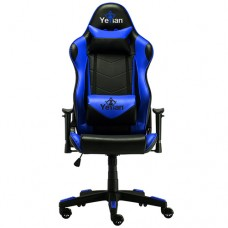 Yeyian Cadira 1150 Silla para videojuegos universal Asiento acolchado
