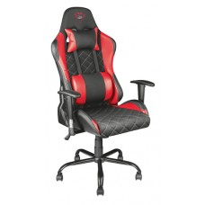 GXT 707R RESTO GAMING CHAIR RED