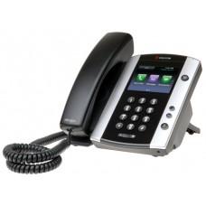 Polycom VVX 500 teléfono IP Negro, Plata Terminal con conexión por cable LCD 12 líneas