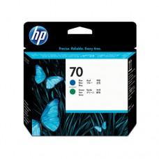 HP Cabezal de impresión DesignJet 70 azul y verde
