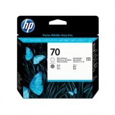 HP Cabezal de impresión de mejora de brillo DesignJet 70 gris