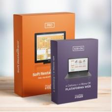 Paquete de renta mensual con plataformas e-Delivery y e-Menu para clientes en modalidad de renta. -