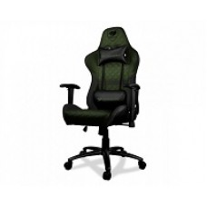 Cougar - Green Gaming Chair