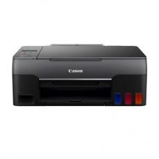 Impresora Multifuncional CANON G2160 - Inyección de tinta, 4800 x 1200 DPI